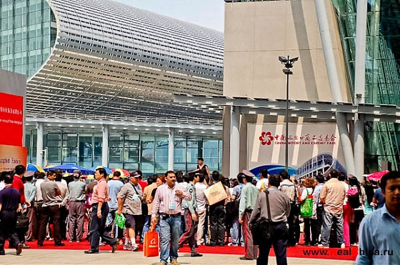 china import and export fair pazhou complex 4
