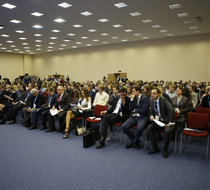 "Conference ""Achievements in optimizing costs during logistics and payment procedures"""