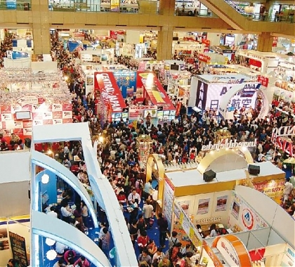 Asia International Import Food & High-end Food and Beverage Expo 2017