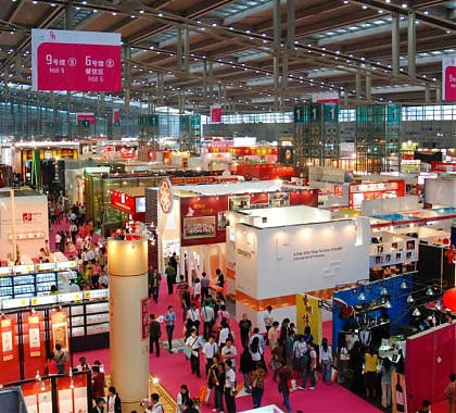 China International Nutrition and Health Industry Expo - 2018