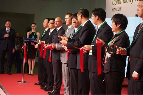 Exhibition China Commodity Fair