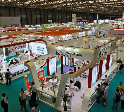 China International Food, Meat and Aquatic Products 2017