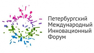 Advertising and technical support of PMIF-2014